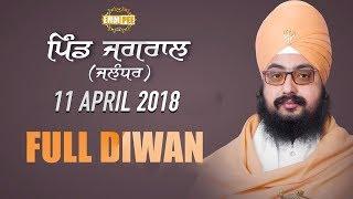 DAY 2 - FULL DIWAN - JAGRAL -JALANDHAR - 11 April 2018 | DhadrianWale