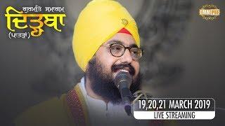 Dirhba, Patran Samagam- 21 March 2019 | DhadrianWale