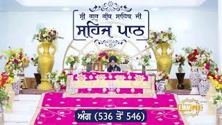 Angg  536 to 546 - Sehaj Pathh Shri Guru Granth Sahib | Bhai Ranjit Singh Dhadrianwale