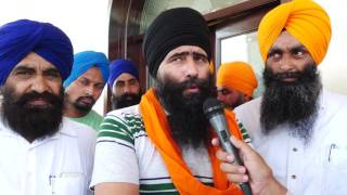NEWS  21_05_16 AAGU SIKH JATHEBANDI ASSASSINATION ATTEMPT ON DHADRIANWALE