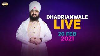 20 Feb 2021 Dhadrianwale Diwan at Gurdwara Parmeshar Dwar Sahib Patiala
