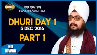 Baba Brahm Dass Part 1 of 2 5_12_2016 Mullonwal Dhuri Dhadrianwale