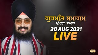 28 August 2021 Dhadrianwale Diwan at Gurdwara Parmeshar Dwar