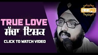TRUE LOVE 6Feb2016 Full HD Baba Ranjit Singh Ji Khalsa Dhadrianwale