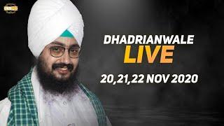 20 Nov 2020 Dhadrianwale Diwan at Gurdwara Parmeshar Dwar Sahib Patiala