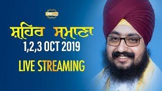 1Oct2019 Samana Samagam - Guru Manyo Granth Chetna Samagam | Bhai Ranjit Singh Dhadrianwale