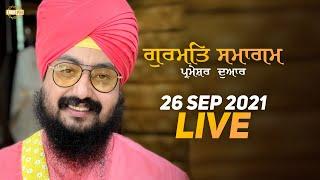 26 Sept 2021 Dhadrianwale Diwan at Gurdwara Parmeshar Dwar