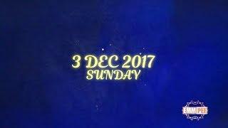 Event Details  - SUNDAY - Monthly Diwan  3 DEC 2017 -  Parmeshar Dwar | Bhai Ranjit Singh Dhadrianwale
