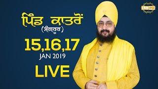16 Jan 2019 - Day 2 - Katron - Dhuri - Sangroor | Bhai Ranjit Singh Dhadrianwale