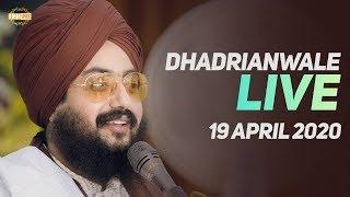 19 Apr 2020 Live Diwan at Gurdwara Parmeshar Dwar Sahib Patiala | DhadrianWale