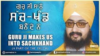 Guru ji makes us into Sachkhand  21_3_2017 | DhadrianWale
