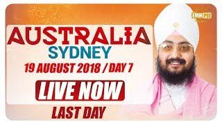 Day 7 on Australia Tour on 19Aug2018 | Dhadrian Wale