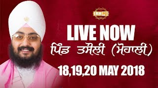 Day 2 - LIVE STREAMING - Village Tasouli - Mohali | Bhai Ranjit Singh Dhadrianwale