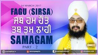 Part 2- Jab Hum Hote Tab -14_3_2017 FAGU SIRSA | DhadrianWale
