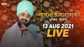 13 August 2021 Dhadrianwale Diwan at Gurdwara Parmeshar Dwar Sahib Patiala
