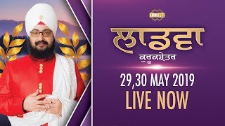 Ladwa - Haryana Full Diwan 30May2019 | DhadrianWale