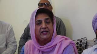Rajinder Kaur Bhattal Murder o Parcharak Bhupinder Singh Dhadrianwale Assassination Attempt