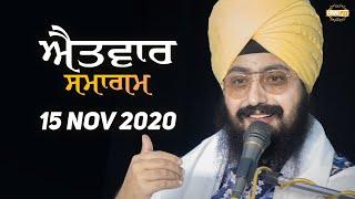 15 Nov 2020 Dhadrianwale Diwan at Gurdwara Parmeshar Dwar Sahib Patiala