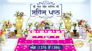 Angg  1376 to 1386 - Sehaj Pathh Shri Guru Granth Sahib Punjabi Punjabi | Dhadrian Wale