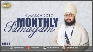 Part 1 - 4 MARCH 2017 - MONTHLY DIWAN - Prabh Dori Hath Tumhare | Bhai Ranjit Singh Dhadrianwale