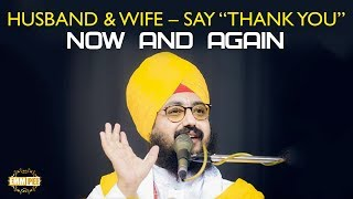 Husband Wife say Thank You Now | Dhadrian Wale