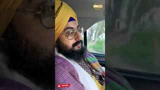 Few words about monthly kirtan samagam | Bhai Ranjit Singh Dhadrianwale