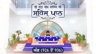 Angg  926 to 936 - Sehaj Pathh Shri Guru Granth Sahib Punjabi Punjabi | Bhai Ranjit Singh Dhadrianwale