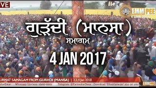 FULL DIWAN  - Mansa - Day 3 - 4 Jan 2018 | Dhadrian Wale
