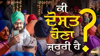 Is it important to have a friends | Bhai Ranjit Singh Dhadrianwale