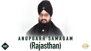 Anupgarh Samagam - Rajasthan 26Mar2019 | DhadrianWale