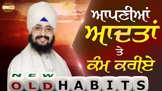 Lets Work On Our Habits | DhadrianWale