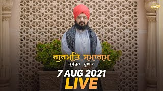 7 August 2021 Dhadrianwale Diwan at Gurdwara Parmeshar Dwar