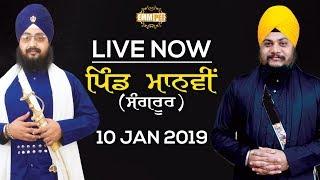 10 Jan 2019 - Day 1 - Maanvi - Sangroor | Dhadrian Wale