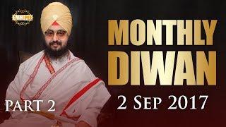 Part 2 - 2 SEPTEMBER 2017 MONTHLY DIWAN - G Parmeshar Dwar Sahib | DhadrianWale