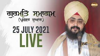25 July 2021 Dhadrianwale Diwan at Gurdwara Parmeshar Dwar Sahib Patiala