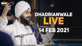 14 Feb 2021 Dhadrianwale Diwan at Gurdwara Parmeshar Dwar Sahib Patiala