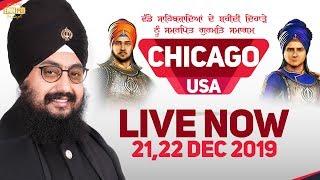 21Dec2019 Chicago USA Diwan - Guru Manyo Granth Chetna Samagam | Bhai Ranjit Singh Dhadrianwale