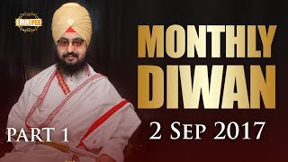 Part 1 - 2 SEPTEMBER 2017 MONTHLY DIWAN - G Parmeshar Dwar Sahib | DhadrianWale