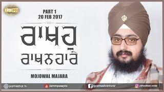 Part 1 - Rakho Rakhanharre  20_2_2017 Mojowal Majara | Bhai Ranjit Singh Dhadrianwale