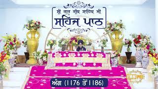 Angg  1176 to 1186 - Sehaj Pathh Shri Guru Granth Sahib Punjabi Punjabi | Dhadrian Wale