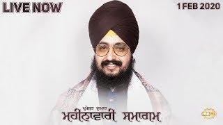 1 Feb 2020 Parmeshar Dwar Monthly Diwan - Guru Manyo Granth Chetna Samagam | DhadrianWale
