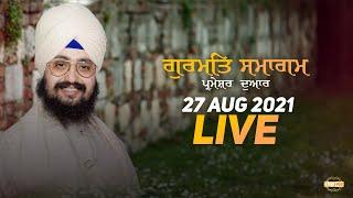 27 August 2021 Dhadrianwale Diwan at Gurdwara Parmeshar Dwar