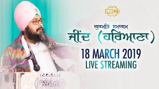 Jind Haryana Samagam 18 March 2019 | DhadrianWale