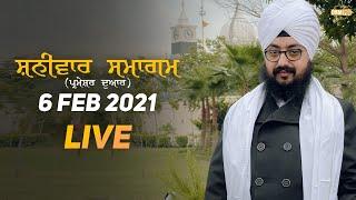 6 Feb 2021 Dhadrianwale Diwan at Gurdwara Parmeshar Dwar Sahib Patiala