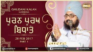 Part 1 - POORAN PURAKH BIDHATE  -  28_2_2017  Ghudani Kalan | Bhai Ranjit Singh Dhadrianwale