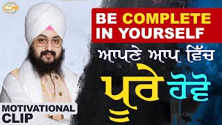 Learn to be complete and happy with yourself | Dhadrian Wale