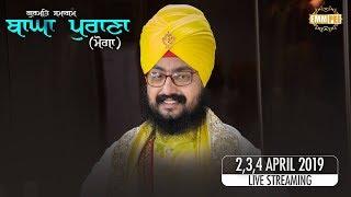 Bagha Purana Samagam - Moga 2Apr2019 | Dhadrian Wale