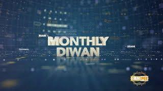 Event Details - Saturday - 2018 Monthly Diwan  4 AUGUST - Parmeshar Dwar Sahib | Dhadrian Wale