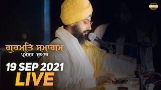 19 Sept 2021 Dhadrianwale Diwan at Gurdwara Parmeshar Dwar Sahib Patiala