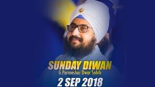2 September 2018 - G Parmeshar Dwar Sahib | DhadrianWale